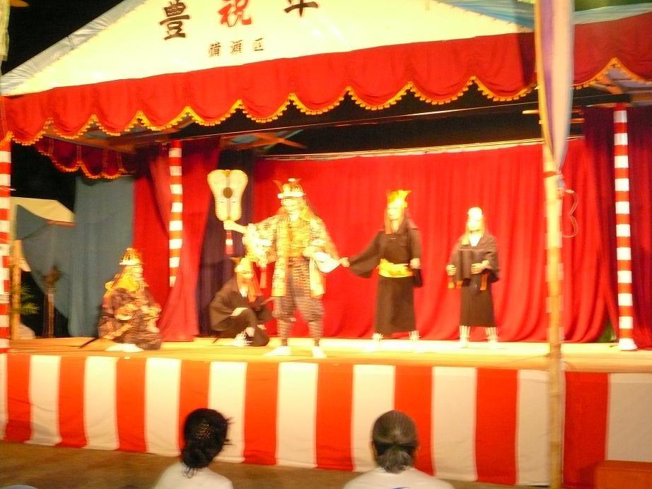 沖縄伝統演舞が盛り沢山!