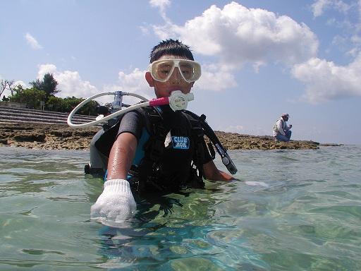 沖縄で体験ダイビング!