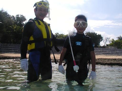 親子体験ダイビング